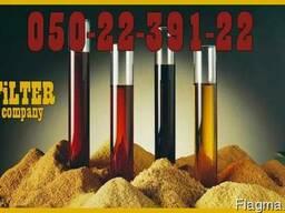 Фильтрация Индустриальные масла и биотопливо