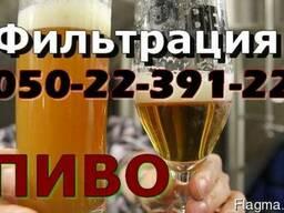 Фильтрация Пиво Квас Эль Сидр