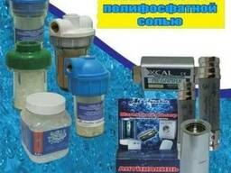 Фильтры для воды с полифосфатом, магнитные