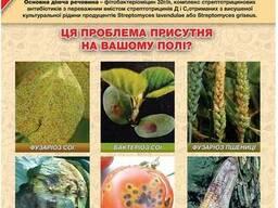 Фитолавин.Доставка по Украине