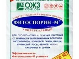 Фитоспорин 200 гр паста