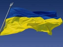 Флаг прапор Украины размер 1. 5 метра 1. 0 метр