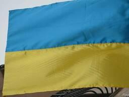 Флаг украины - фото 6