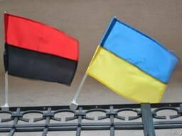 Флаг украины - фото 7