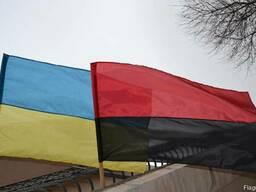 Флаг украины - фото 8