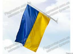 Флаг Украины в комплекте с древко и креплением