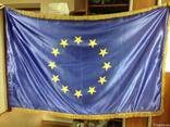Печать Флаг - Продажа Украина , и другие - фото 4