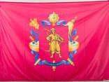 Печать Флаг - Продажа Украина , и другие - фото 2