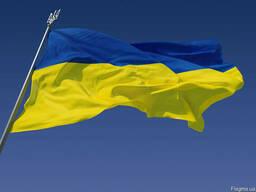 Печать Флаги Украина - Скидки - флажки , ленты , автофлажки