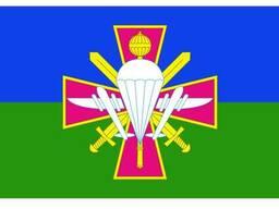 Флаги - военные , воинских частей АТО - печать и изготовлени