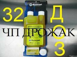 Флуоресцент-32 дозы (для поиска утечек фреона)