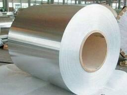 Фольга алюминиевая не дорого 50 микрон с отмоткой