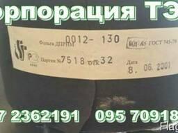 Фольга алюминия 0012 х130