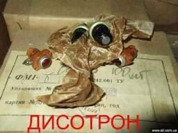 Фонарь сигнальный ФМ-1 ФШМ-1 МФС-1