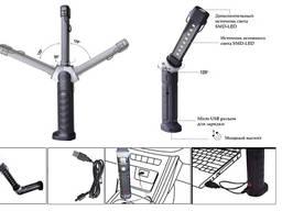 Фонарь светодиодный (LED) аккумуляторный 8 1 SMD-LED