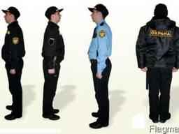 Форма для охраны под заказ, отшив по Вашим эскизам, фото