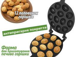 Форма для выпечки крупных орешков со сгущенкой Орешница с. ..