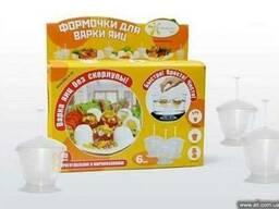 Формы для варки яиц без скорлупы (пр-во Украина)