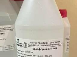 Фосфорная кислота