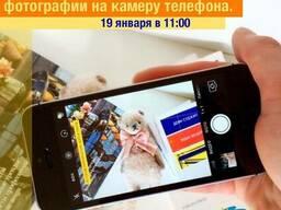 Фотомастерская: как делать крутые фото на камеру телефона
