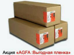 Фотопленка AGFA