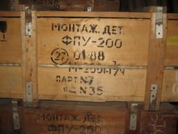 ФПУ-200-400, монтажные комплекты