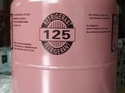 Фреон R-125, Хладон 125 (HFC 125) для пожаротушения