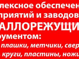 Набор сверл (1-10мм), 19 шт.