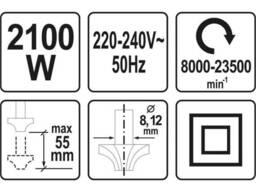 Фрезер YATO 2100 Вт 8-12 мм 55 мм