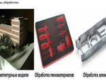 Фрезерно гравировальный станок 3D CNC, Isel (Германия) - Fla - фото 2