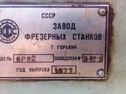 Фрезерный станок 6р82