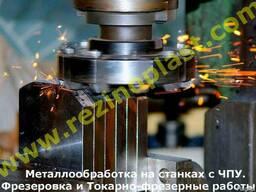 Фрезеровка металла. Механообработка на станках с ЧПУ