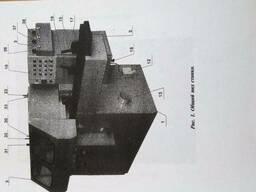 Фрезерувально-стугальний чотирибічний верстат S16 -4М, Литва