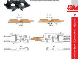 Фрезы для изготовления погонажных изделий - фото 3