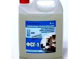 ФСГ-1 огнебиозащита для тканей, ковролина, бумаги