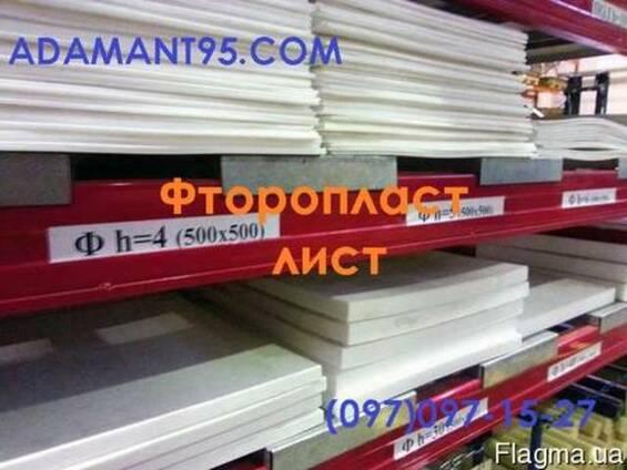Фторопласт Ф4, листы 1000х1000 мм, толщина 1-50мм.