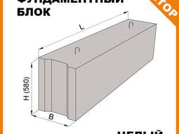 Фундаментный блок целый - фото 1