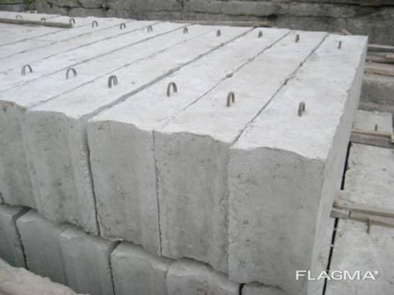 Фундаментные блоки 24.4.6т, ФБС, доставка на объекты