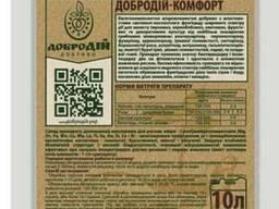 Фунгіцид ДоброДІЙ®-Комфорт 10л