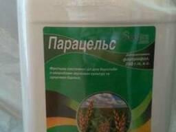 Фунгицид Импакт (Скальпель 250) флутриафол 250 г/л