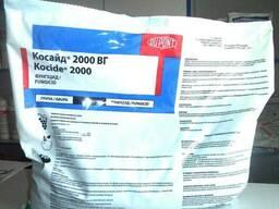 Фунгицид Косайд 2000