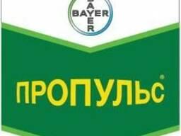 Фунгицид Пропульс 250 SЕ (Bayer Crop Science)
