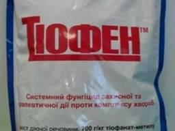 Тіофен - фунгіцид для захисту садів, виноградників та овочів.
