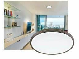 Функциональный настенно-потолочный светильник Global. ..