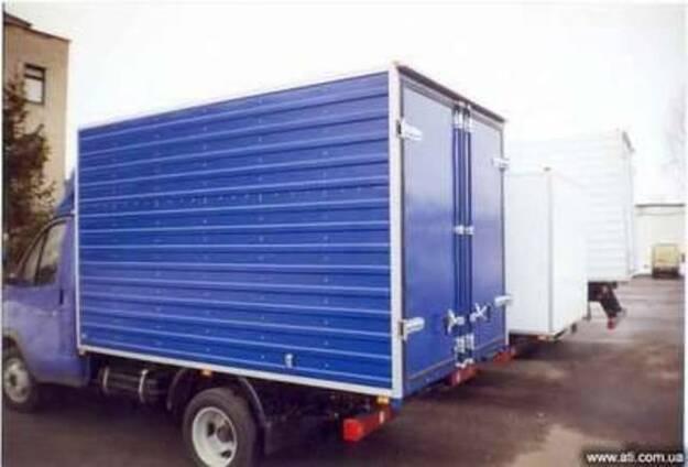 Фургоны и кузова к любым грузовикам