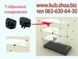 Фурнитура для витрин стеклянных куб горка
