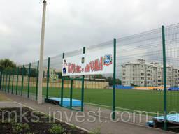 Футбольные площадки, купить