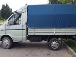 Грузоперевозки Д н е п р, грузовое такси ГАЗель