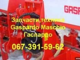 Сеялка SP 12 рядов 45 см Гаспардо (Gaspardo) без удобрений