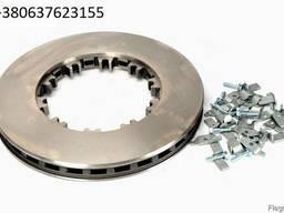 Гальмівний диск DAF з монтажним комплектом 1726138